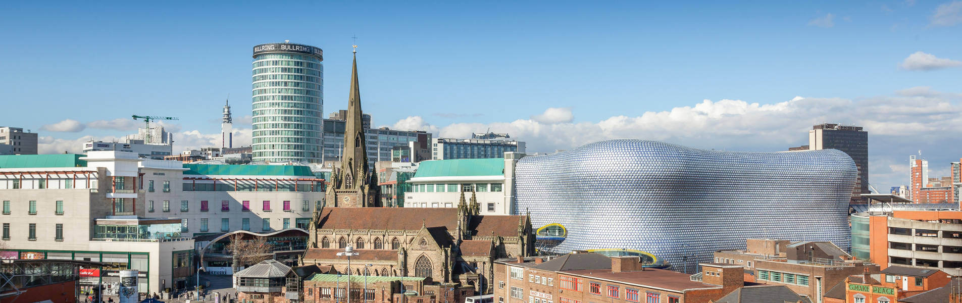 Birmingham Skyline